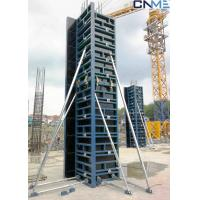 SF63 Rectangle / Square Shaped Column Formwork For Concrete Light Weight Manufactures