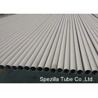 TP310 / 310S Seamless Stainless Steel Tube Cold Drawn Corrosion Resistant Manufactures