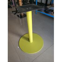China Resrautant Custom Metal Table Bases Adjustable Feet Round Base Stainless Steel Material on sale