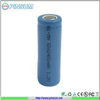 Buy cheap Ni-MH Rechargeable battery 1.2V AA2700mAh real capacity from wholesalers