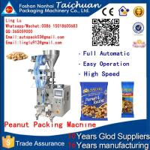 China full automatic customized machine 120g 250g 500g 630g sugar packing machine food packaging machine on sale