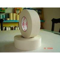 High Quality Wall Joint Paper Tape Manufactures