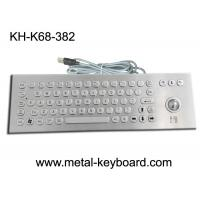Rugged Vandal resistant metal keyboard with trackball , PS / 2 connector Manufactures