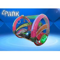 9S Happy Car Indoor/Outdoor Amusement Game Machine For Kid/adult Rolling Machine Factory Price Manufactures