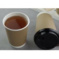 Non - Toxic Double Layer Takeaway Paper Coffee Cups , Disposable Paper Cups Manufactures