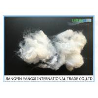 Raw White Undyed Spinning Fiber , 2.8D X 32 Mm Regenerated Polyester Fiber Manufactures