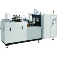 Low Noise Paper Cup Maker Machine , Automatic Paper Bowl Forming Machine MG-Q35 Manufactures