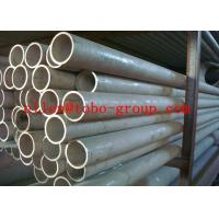 1.4462 / 2205 Duplex Stainless Steel Pipe Seamless Tube ASTM A789 ASTM A790 Manufactures