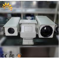 China Dual Sensor Long Range Thermal Imaging Camera / Military Grade Infrared Security Camera on sale