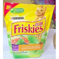 Pet Food Grade Plastic Bags , Recyclable Food Packaging Bags with Zipper Manufactures