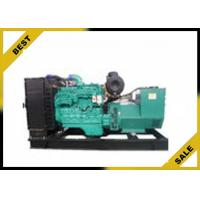 Low Fuel Consumption Diesel Generator Sets , 200kw Industrial Electric Generators 50 / 60hz Manufactures