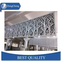 Beauty Pattern Aluminum Curtain Wall Exterior Perforated Facade Panel Manufactures
