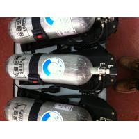 China Self Contained Breathing Apparatus with 5L Air Cylinder on sale
