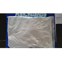 China Chemical Calcium Zinc Stabilizer For Transparent PVC Products , SGS Standard on sale
