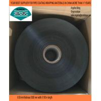 Anticorrosive Water Pipe Insulation Tape with Polyethylene Film and Butyl Rubber Adhesive Manufactures