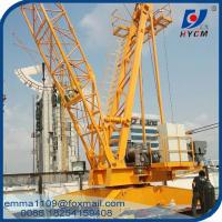 China 3tons QD1515 Luffing Derrick Crane Lifting Buildings Materials Machinery on sale