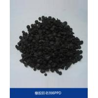China Rubber scorching retarder 6PPD wholesale