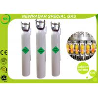 Carbon Dioxide Gas High Purity Gases Colorless Of 40L Cylinder Manufactures