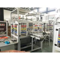China Empty Water Bottle Packaging Machine Aluminum and Stainless Steel Material on sale