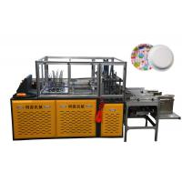 China 8.5 KW Power Hydraulic Paper Plate Machine With Double Working Station on sale