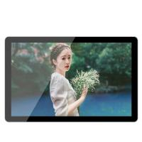 Dedi 75 Inch Tempered Glass FHD Wall Mounted LCD Outdoor Screen Manufactures