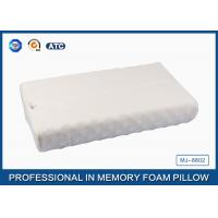 Buy cheap Dumlup process massage knobby surface foam latex fillow with premium pillowcase from wholesalers
