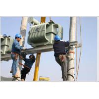 China S11 type 10kV three-phase oil-immersed distribution transformer on sale