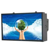 "55"" HD Outdoor LCD Display All In One Computer Monitor VESA / Chassis Mount Manufactures"