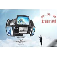 Buy cheap Set up a Company in New Zealand(TANNET GROUP) from wholesalers