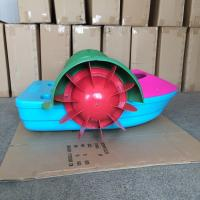 Buy cheap Elegant Appearance Aqua Paddle Boat , Modern Design Adult Paddle Boat from wholesalers
