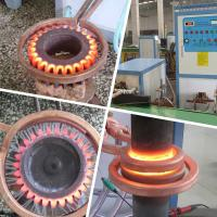 China High Efficiency Induction Heat Treatment Machine Automatic Control 120kg Weight on sale