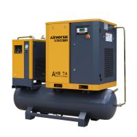 China Cheap  price of rotary screw air compressor 7.5kw with dryer and tank on sale