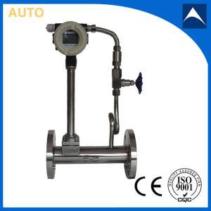 4-20mA output temperature and pressure compensation vortex flow meter Manufactures