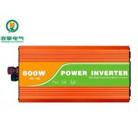 OEM ODM High Frequency Pure Sine Wave Inverter With 2 Grounded AC Outlets Manufactures
