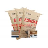 China High Speed Filling Multiwall Kraft Paper Bags  Maltodextrin PET Food Hygiene Packing on sale