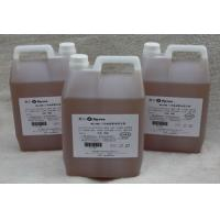 Buy cheap Industrial Floor Scrubber Parts Ground Oil Remover Liquid Cleaner Non Toxic from wholesalers