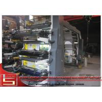 Stack Six Colors Paper Flexo Printing Machine With High Speed Manufactures