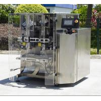 curry powder packaging machine &curry auto weighing&packing machine ALD-200 Manufactures