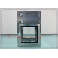 Low Noise Clean Room Equipment / Pass Box Air Shower 380v / 50hz 750w Manufactures