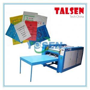 China PP woven bag printing machine on sale