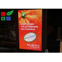 P4 Full Color LED Screen Sign With 3G Remote Control For Street Light Poster Display Manufactures