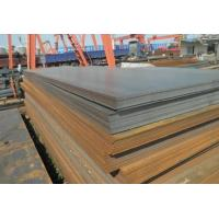China SPCD Drawing Cold Rolled Steel Sheet For Automobile Floor Grey on sale