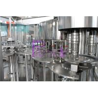 8000BPH Liquid Bottle Filling Machine 3 in 1 Rinsing Filling Capping Machine Manufactures