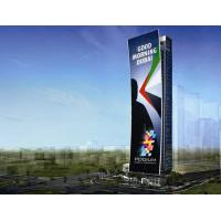 Quality Outdoor Aluminum or Iron Led Billboard Advertising P16 546 Pixel 2R1G1B IP65 for sale