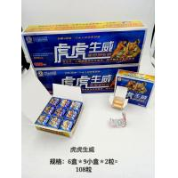 China HUHUSHENGWEI Herbal Male Enhancement Pills For Sex Penis Libido Erection on sale