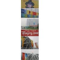 Sublimation Digital Direct Printing Flag Fabric Manufactures