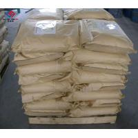 China Chemical White Powder Anti Foaming Agent Defoamer For Concrete And Paint on sale