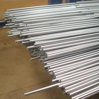 China Latest technology seamless hydraulic honed tube with high quality on sale