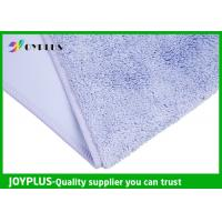 China Multi-Purpose Cleaning Tools Microfiber Cleaning Cloth Strong Water Absorption HM2840 on sale
