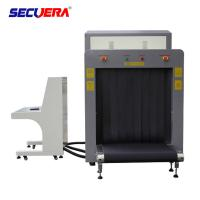 19inch LCD display 10080 x ray luggage scanner x ray baggage scanner equipment for station airport hotel express company Manufactures